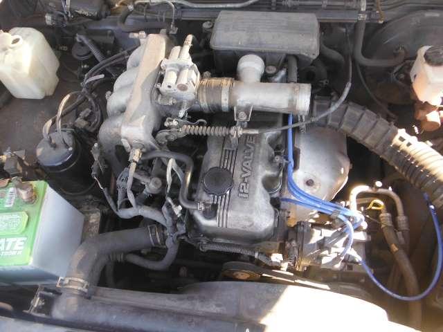 Motores Verificados En Venta Para Mazda B2600